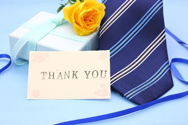 父の日のプレゼントで義理父を喜ばせる方法と人気のアイテムやメッセージカードの書き方