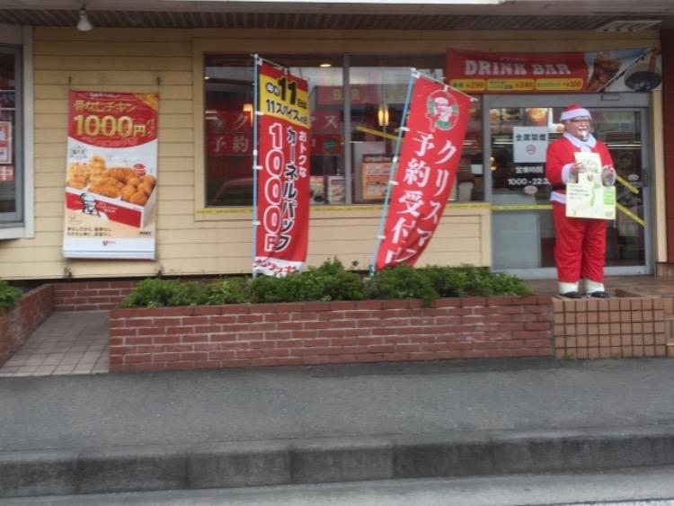 ケンタッキーのチキンはクリスマス当日でも買える?事前予約の方がお得?