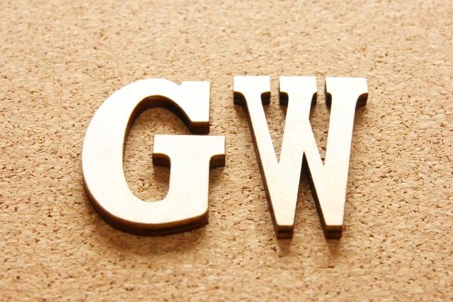 GWにぼっちの方におすすめの過ごし方5選!