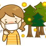 花粉症のレーザー治療 術後の経過記録。